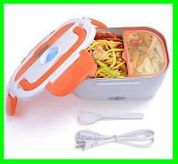 Ланч Бокс на Два Отсека с Подогревом Еды от сети 220в Lunch box Термос Пищевой