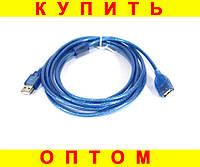 Удлинитель USB 2.0 a/f 3m                , фото 1