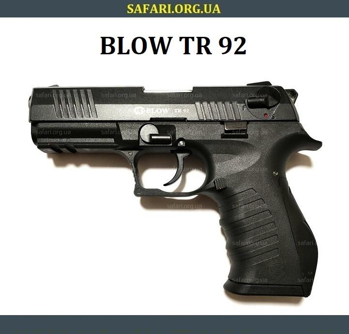 Стартовый пистолет Blow TR 92 (Black)