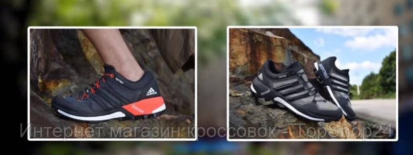 Стремные кроссовки от Adidas