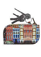 Ключница DM 01 Голландия разноцветная - 176582