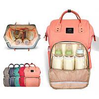 Рюкзак для мам Mom Bag. С термо отделением , фото 1