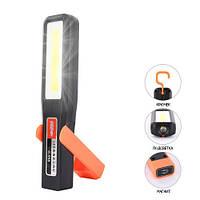 Фонарь кемпинг G-998-XPE+COB, ЗУ micro USB, встроенный аккумулятор, магнит, крюк