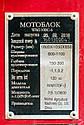 Мотоблок бензиновый WEIMA WM1100С6 , фото 7