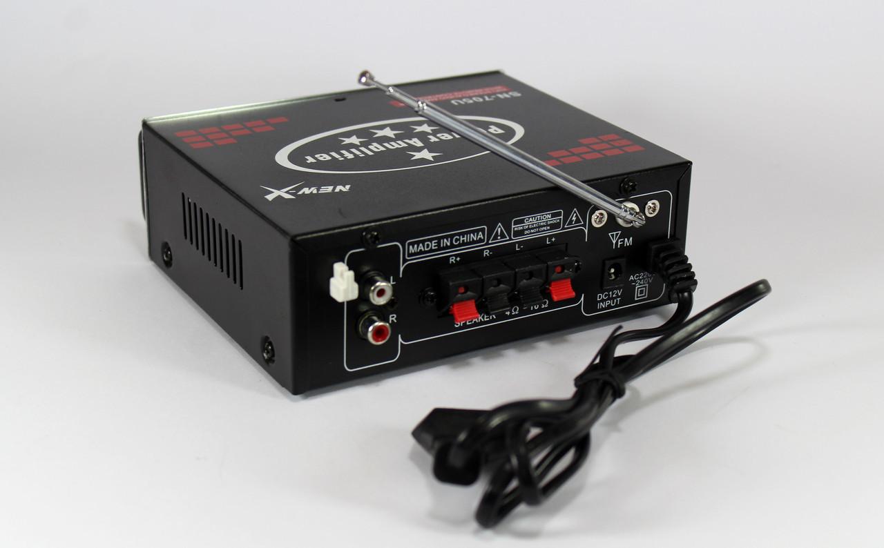 Усилитель AMP 705