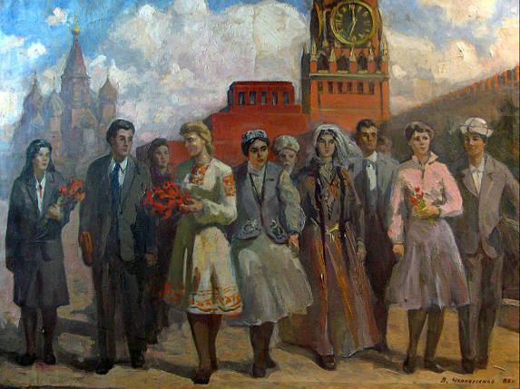 Картина Єдина родина СРСР 1985р. Ст. Черноусенко, фото 2