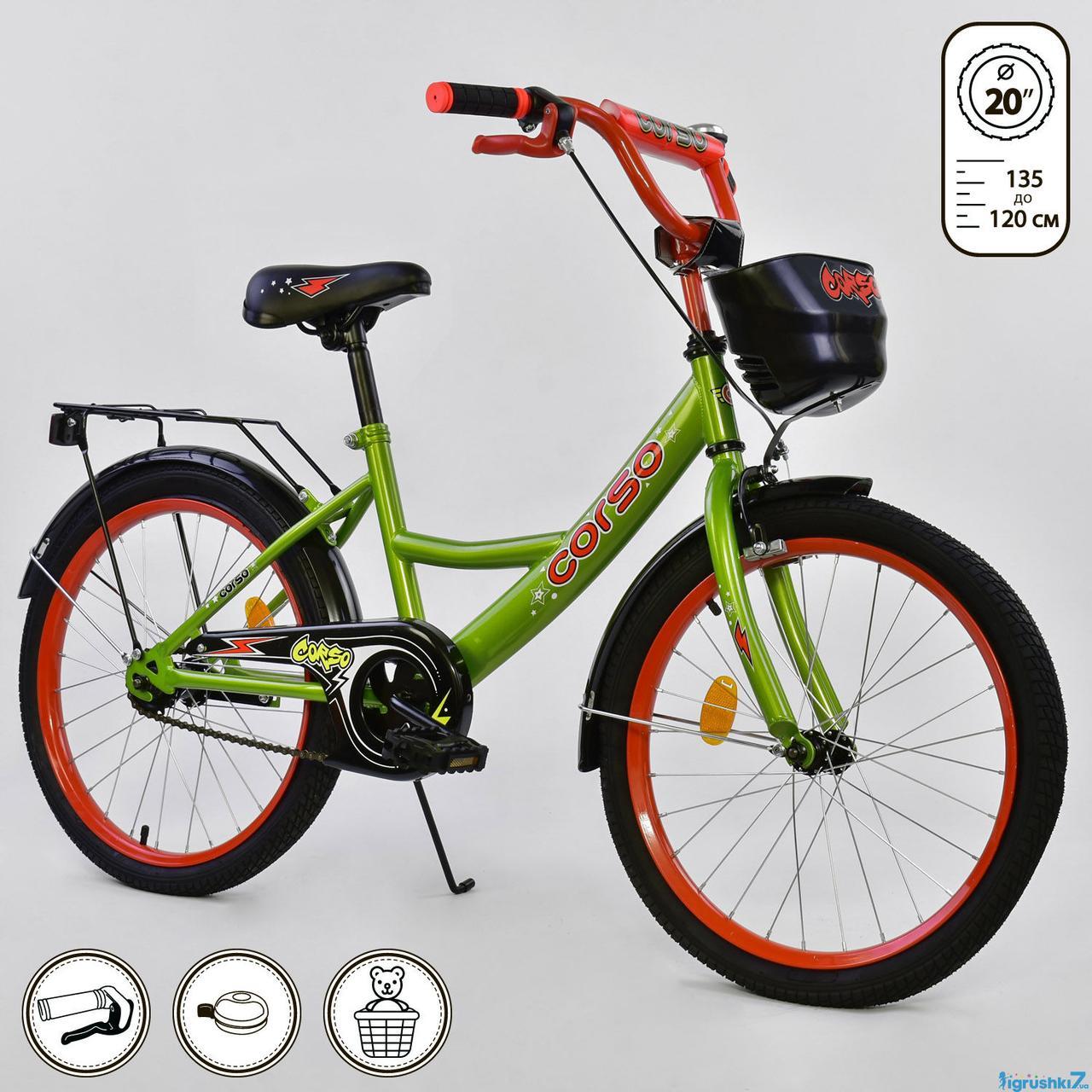 Детский двухколесный велосипед 20 дюймов корзинка крылья CORSO рост: 120-135 см акция