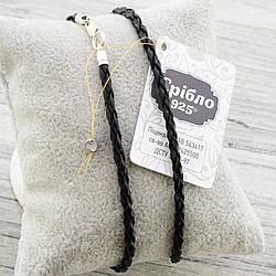 Шнурок плетённый кожаный цвет черный длина 50 см ширина 2.5 мм вес серебра 0.8 г