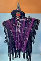 Ведьма в лохмотьях Хэллоуин, фото 1