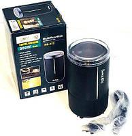 Кофемолка   RAINBERG RB 302  300 Вт, фото 1