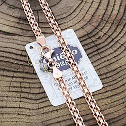 """Серебряная цепочка позолоченная """"Бисмарк классический"""", ширина 4 мм, вес 13.7 г, длина 55 см"""