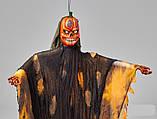 Мумия тыква с криком и мигающими глазами, декор на хэллоуин Halloween 170 см, фото 5