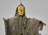 Мумия тыква с криком и мигающими глазами, декор на хэллоуин Halloween 170 см, фото 6