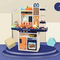 Маленькая хозяйка кухня, фото 1