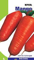Семена моркови Манго.