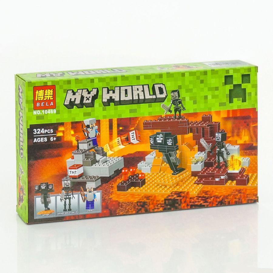 Конструктор Bela My World «Иссушитель», 324 детали, в коробке