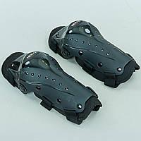 Мотозащита (колено, голень) 2шт NERVE MS-0736