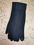 Трикотаж с сенсором Angel женские перчатки для работы на телефоне плоншете (только ОПТ), фото 2
