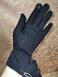 Трикотаж с сенсором Angel женские перчатки для работы на телефоне плоншете (только ОПТ), фото 4