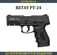 Стартовый пистолет Retay PT 24 (black), фото 1
