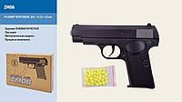 Пистолет металический с пульками, фото 1