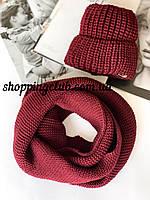 Комплект женская шапка + шарф (хомут снуд) бордо