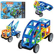 Конструктор Limo Toy магнитный 3D Транспорт Magnetic Sheet 87 деталей LT3003