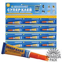 Супер клей Аско Укрем  3 г 12 шт