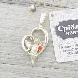 """Серебряный кулон """"Валентинчик"""", размер 40*19 мм, вставка красный фианит, вес 4.8 г"""