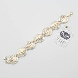 """Серебряный браслет с золотыми пластинами """"Волна"""", ширина 19 мм, длина 19 см, вес 16.7 г"""