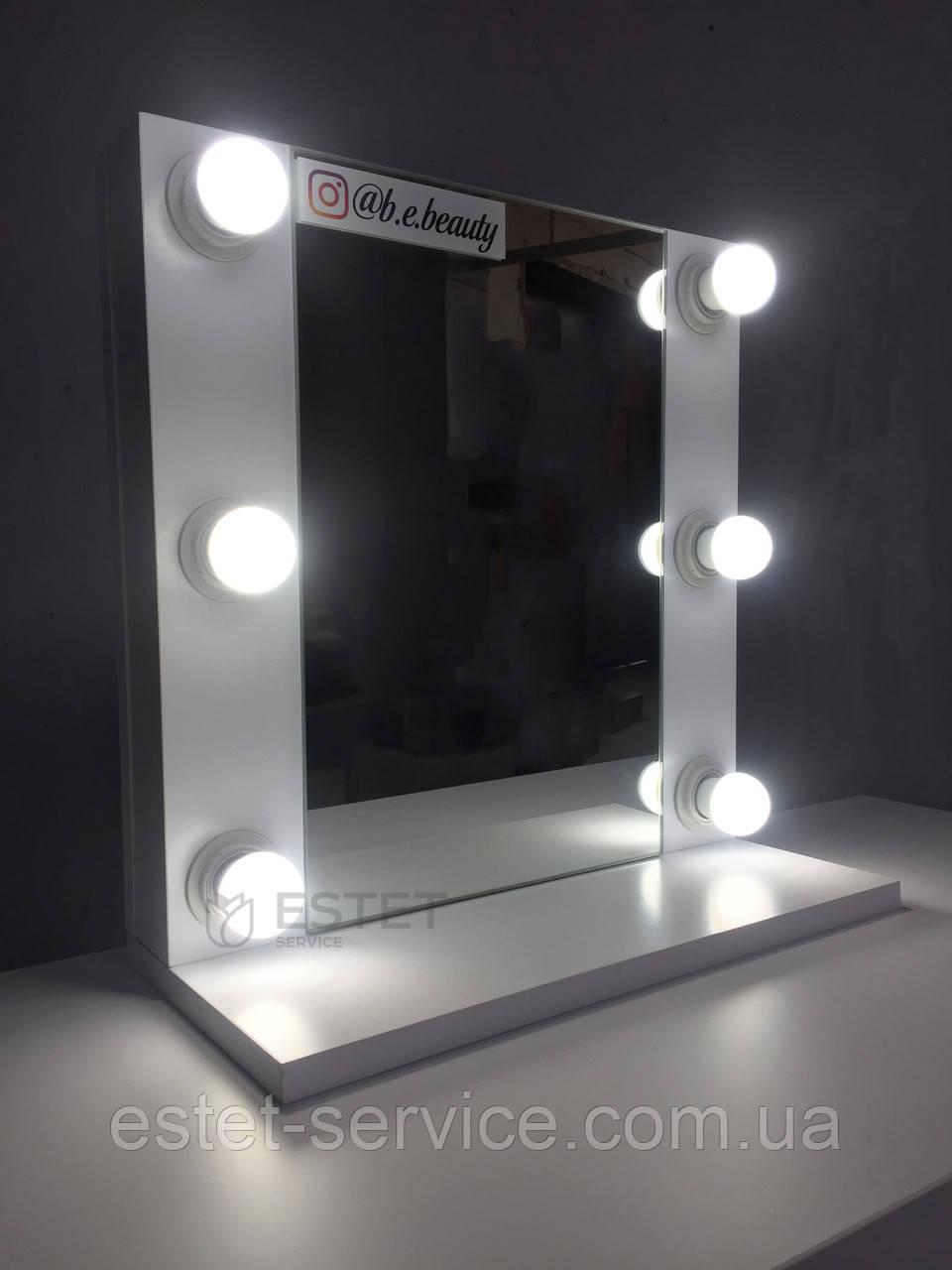 Настольное зеркало для макияжа с подсветкой 45х45см М606