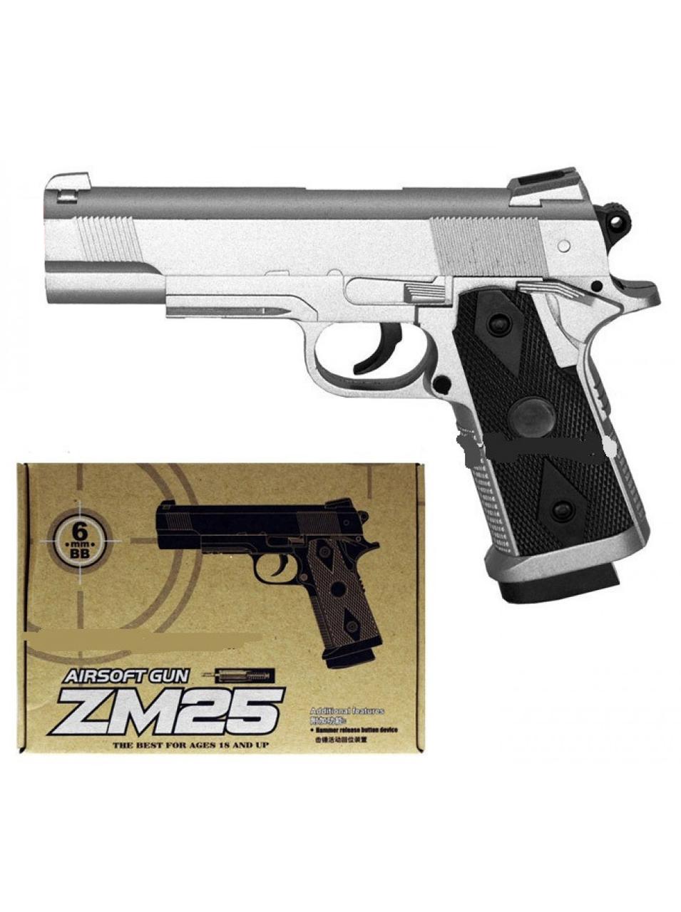 Пистолет детский металический
