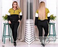 Костюм спортивный кофта с капюшоном+штаны креп костюмка 56,58, фото 1