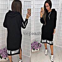 Спортивное женское платье с капюшоном One Way