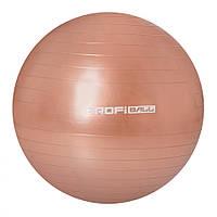 Мяч для фитнеса-55см M 0275GD (Золотой)