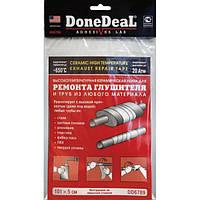 DoneDeal Высокотемпературная керамическая лента DoneDeal для ремонта глушителя и труб из любого материала 101 x 5 см.