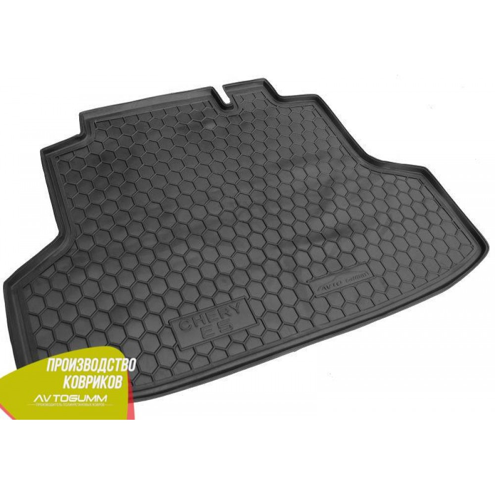 Авто коврик в багажник Chery E5 2013- (Avto-Gumm) Автогум