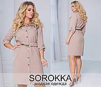 Платье-рубашка из костюмного габардина, с рукавом 3/4, длиной по колено на поясе (50-56)