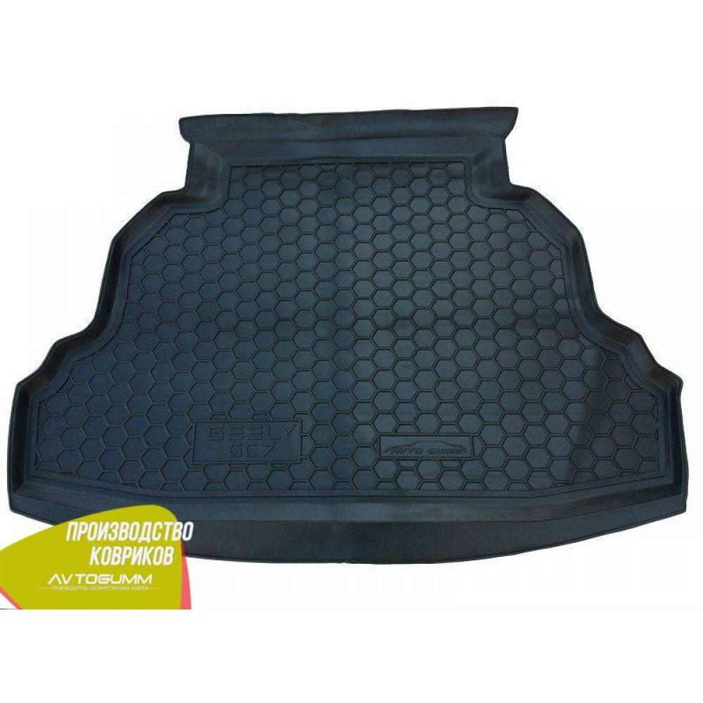 Авто коврик в багажник Geely GC7 2015- (Avto-Gumm) Автогум
