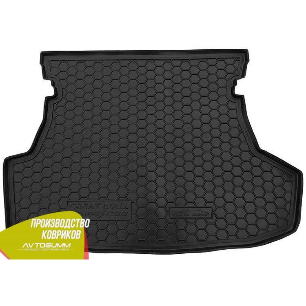Авто коврик в багажник Great Wall Voleex C30 2010- (Avto-Gumm) Автогум