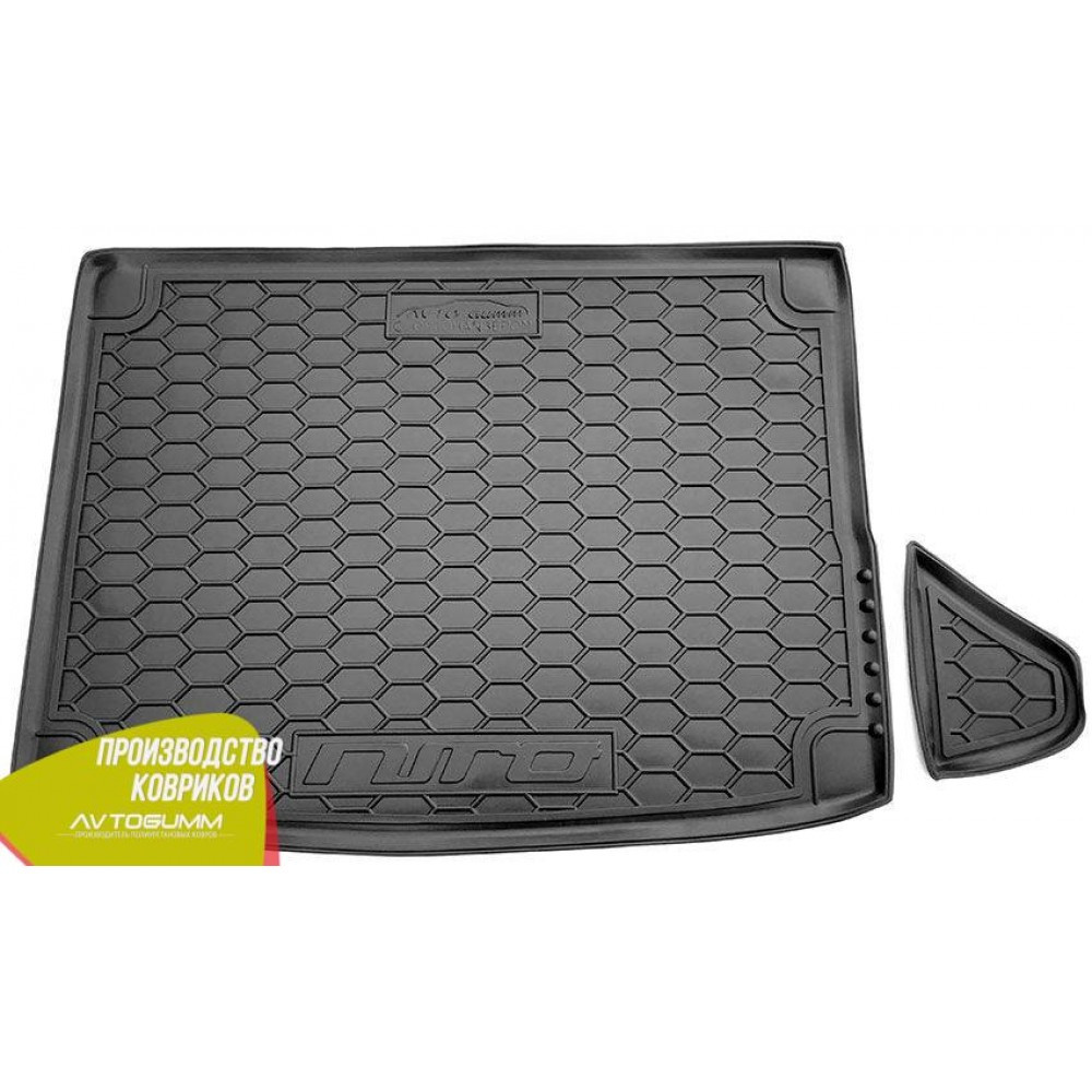Авто килимок в багажник Kia Niro 2018 - з органайзером (Avto-Gumm) Автогум