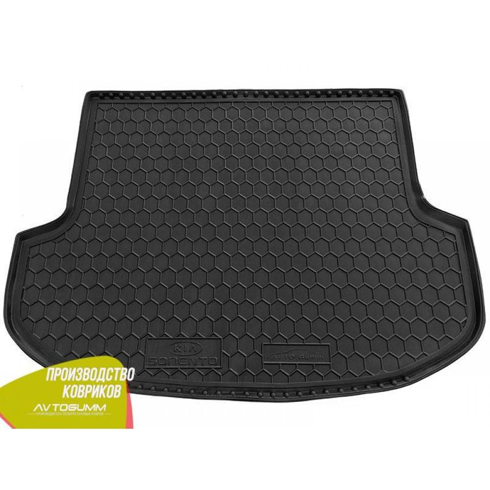 Авто коврик в багажник KIA Sorento 2009-2015 (5 мест) (Avto-Gumm) Автогум