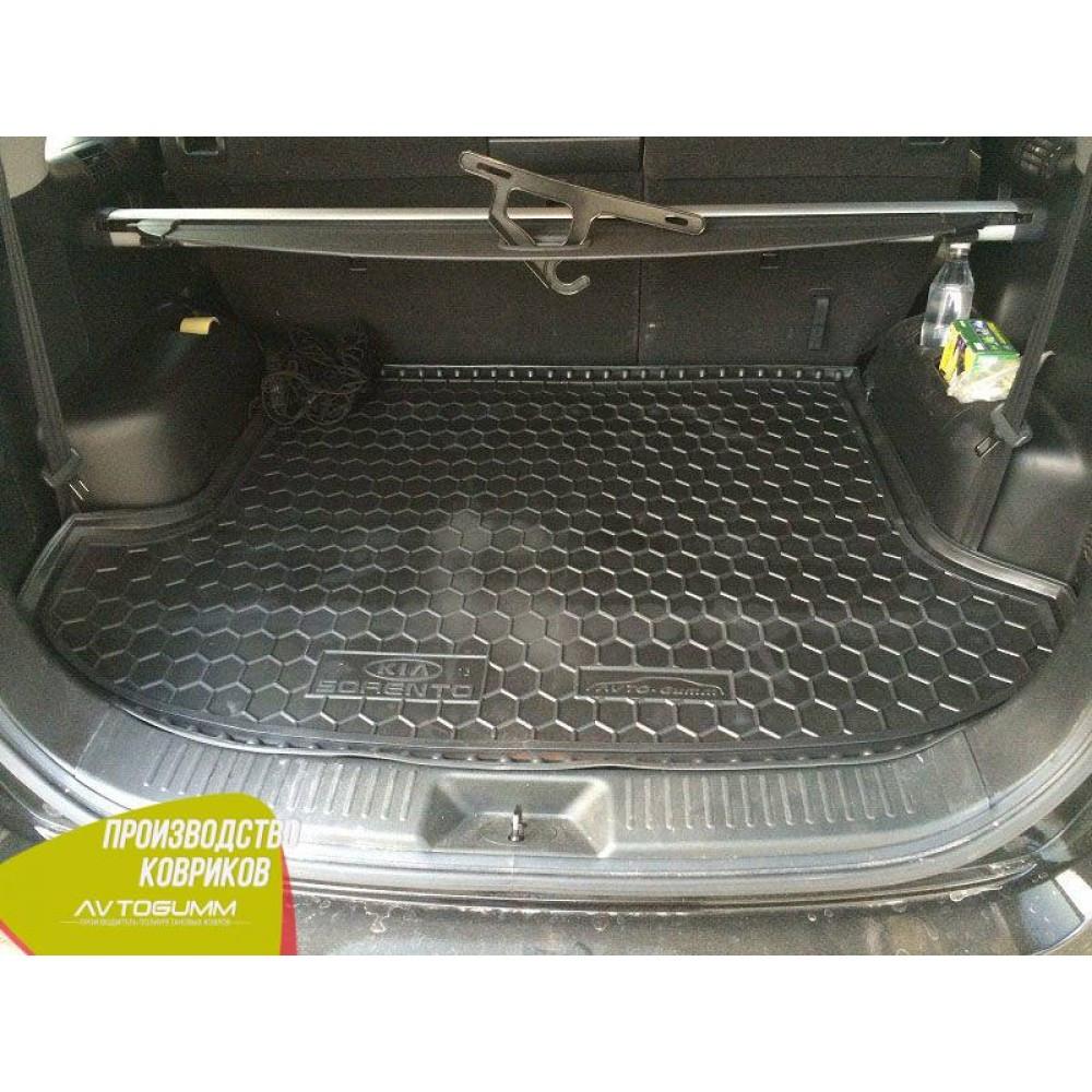 Авто коврик в багажник Kia Sorento 2009-2015 (7 мест) (Avto-Gumm) Автогум