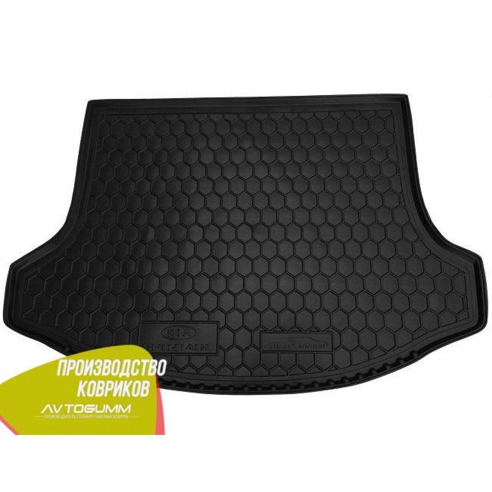 Авто килимок в багажник Kia Sportage 3 2010- (Avto-Gumm) Автогум