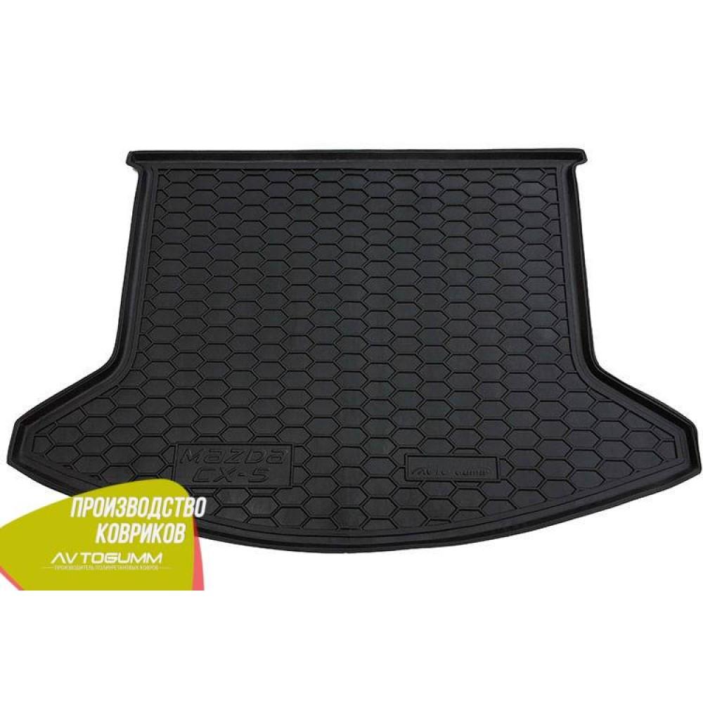 Авто килимок в багажник Mazda CX-5 2017- (Avto-Gumm) Автогум