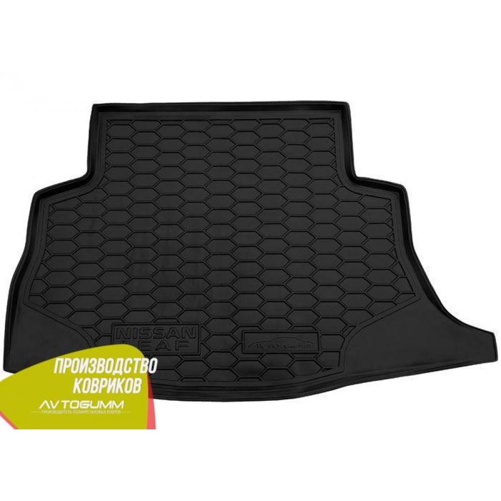 Авто коврик в багажник Nissan Leaf 2012- (Avto-Gumm) Автогум