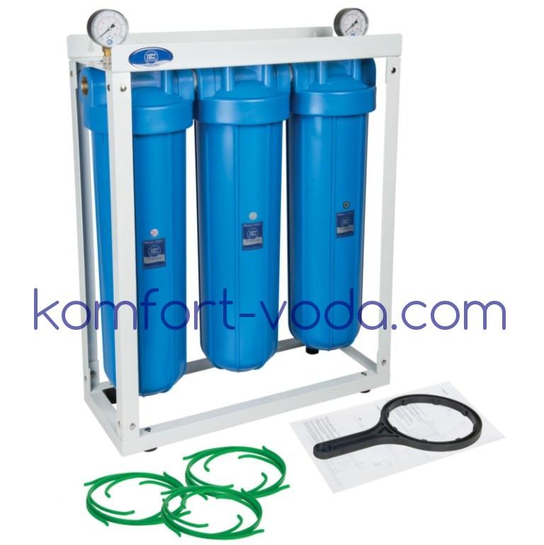"""Система корпусов Big Blue 20"""" на раме Aquafilter HHBB20B"""