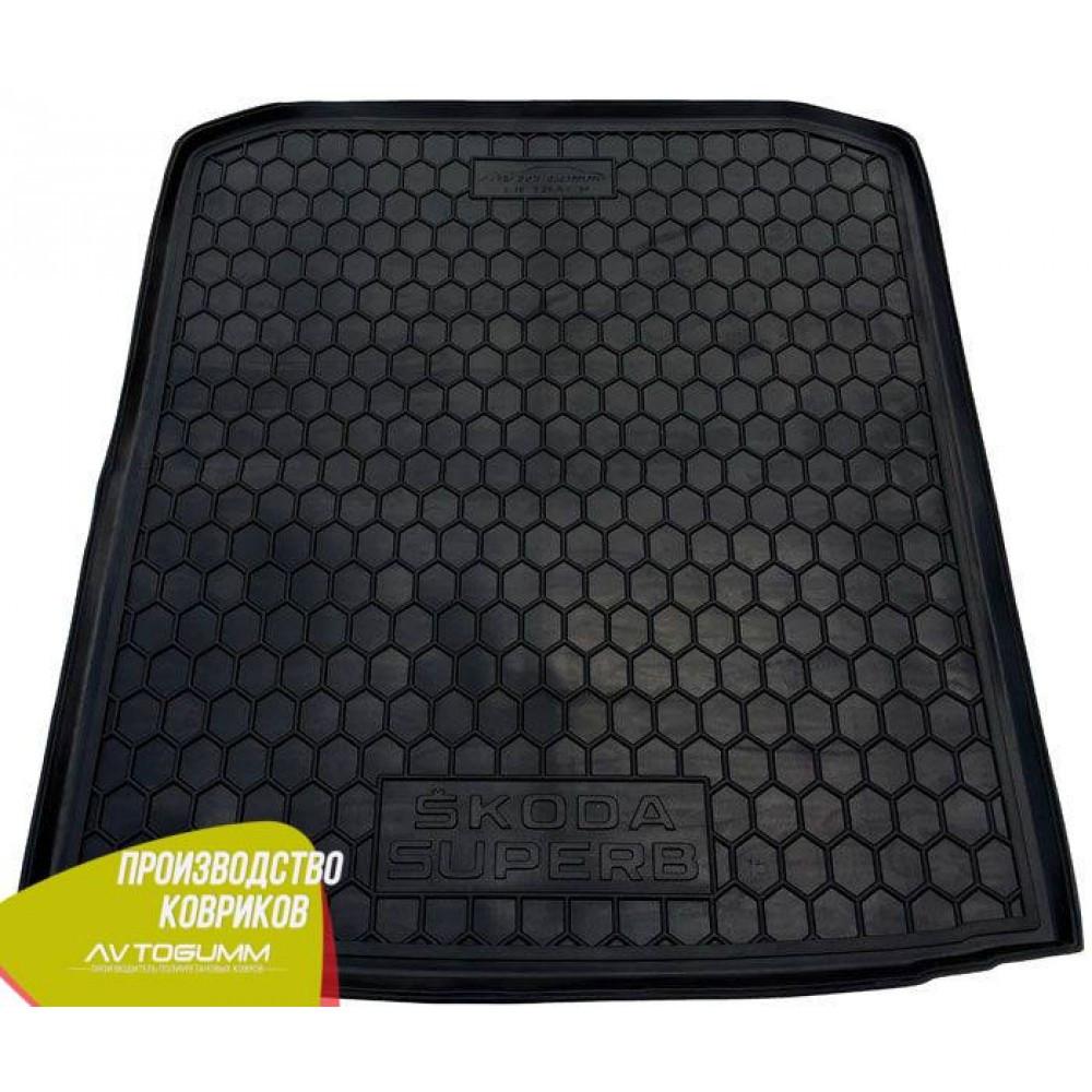 Авто килимок в багажник Skoda SuperB 2015 - Liftback (Avto-Gumm) Автогум