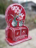 Вечный календарь Лилии ручной работы с часами
