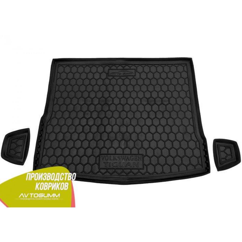 Авто коврик в багажник Volkswagen Tiguan 2016- (Avto-Gumm) Автогум